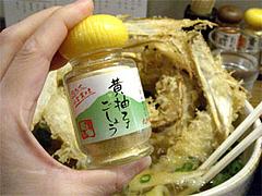辛蔵(清流)の柚子胡椒とうどん@うどん和助・福岡市城南区鳥飼
