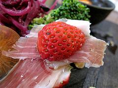 16ランチ:前菜サラダ・生ハムイチゴ@食堂シェモア・フレンチ・イタリアン・洋食