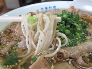 9焼豚ラーメン麺@三和楼