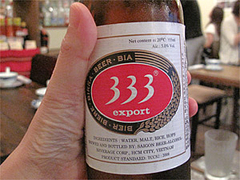 料理:ベトナムビール333(バーバーバー)650円@ベトナムカフェ&レストラン・ゴンゴン