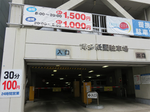17駐車場