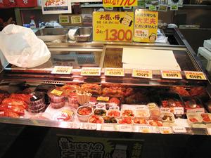 3キムチ販売コーナー@チェおばさんのキムチ