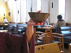 15ランチ:おかわり自由@キッチン良い一日・長尾店