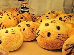 干支のパン・トラさん130円@トランドール博多駅店