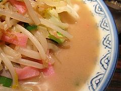 7ランチ:チャンポンスープ@井手ちゃんぽん天神店