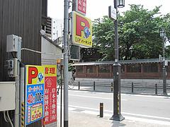 19外観:駐車場@屋台KENZO Cafe(ケンゾーカフェ)・きたなトラン