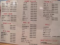 13メニュー:夜の焼肉@黒毛和牛ニクゼン・赤坂・大名