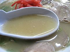 10料理:ラーメンスープ@ラーメン未羅来留亭(ミラクルてい)・西新