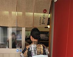外観:入り口@天下一品・博多駅前店