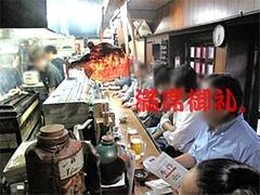 店内:満席@焼鳥牛作・福岡市中央区小笹