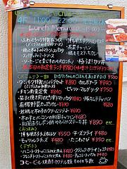 メニュー:ウリ@ドッグカフェレストラン・ワンパーク大濠店