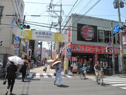 1中西商店街@知味観