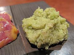 5鶏料理:鶏肝刺身・塩わさび@焼鳥・sumiyaki燈(炭焼きあかり)・丸太町・京都