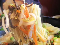 料理:野菜ラーメン麺@ごちそうラーメン一番山・大橋本店