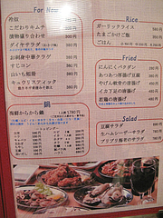 21メニュー:鍋・おつまみ・サラダ@牡蠣やまと・鉄板居酒屋・赤坂・オイスターバー