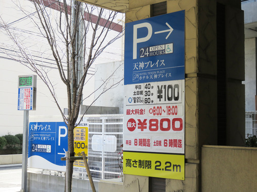 22駐車場