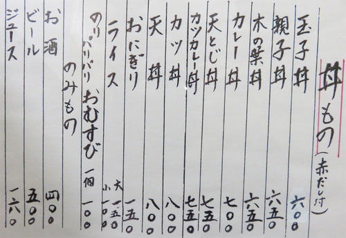 12メニュー2