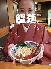 料理:饂麺(うーめん)700円→650円@麺処・糀や・キャナルシティ博多・ラーメンスタジアム