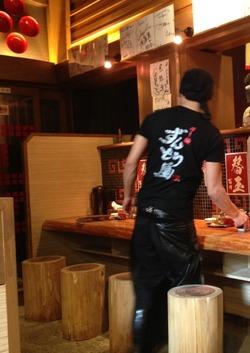 2カウンター@ラー麺ずんどう屋