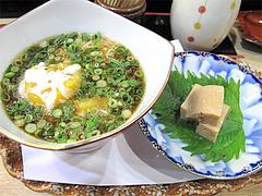 料理:付き出し@鮨あつ賀・渡辺通・福岡