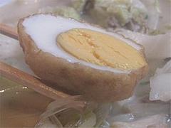 料理:太平燕(タイピーエン)の揚げ玉子@味千食堂・大橋店