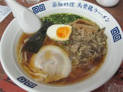 12おいしい烏骨鶏肉入りらーめん醤油麹840円@烏骨鶏ラーメン麹屋
