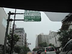1雨だす。@元祖長浜屋・ラーメン