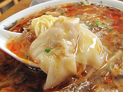 ランチ:酸辣麺の海老ワンタン@黄金の福ワンタンまくり