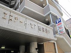 外観:駐車場@あきこのちゃんぽん・薬院