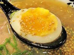 料理:味玉ラーメン650円@拉麺帝国本店・サンセルコ地下