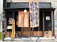 外観@串揚げ・ひょうたん・赤坂店