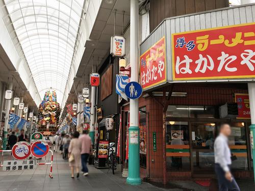 2川端商店街