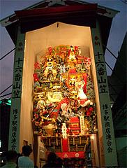 表のライトアップ@博多駅の飾り山2009駅の飾り山