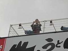 外観:展望台上@牧のうどん・空港店