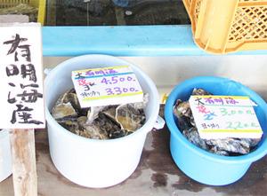 4キロ1500円@山田海産