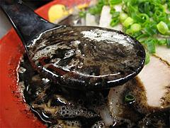 ラーメン:黒ラーメンスープ@博多一幸舎・野間店・高宮