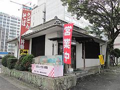 外観@かねいしうどん・博多駅東