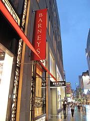 1外観@リストランテASO・福岡天神店・レソラ天神