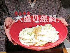 料理:ランチのうどんは大盛り無料@うどん麦の穂・中州