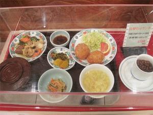 6日替わりランチ970円の標本@中華菜館・五福