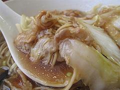 8ランチ:湯麺(特製ラーメン)具@にい好(ニイハオ)朋友・六本松