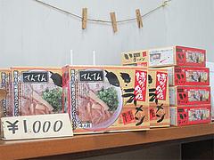 15店内:お土産ラーメン@てんてんラーメン・井尻