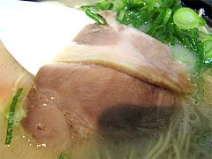11ランチ:煮玉子らーめんチャーシュー@長浜ナンバーワン・ラーメン・博多駅