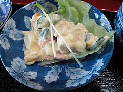 料理:日替の玉子サラダ@白頭山天・福岡店
