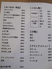 メニュー:夜のおつまみ(ちょい呑み)@海鮮丼・日の出・薬院