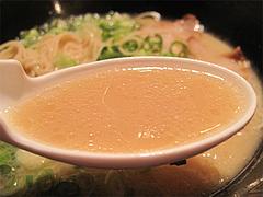料理:とんこつらーめんスープ@らーめん将・博多駅南
