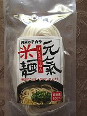 7元気・米麺@七城メロンドーム・道の駅