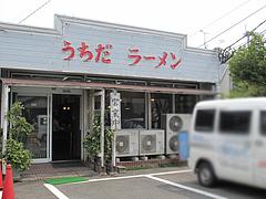14外観:駐車場@本場久留米・うちだラーメン・那珂川