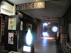 外観:入り口@AFTER THE RAIN(アフター・ザ・レイン)・天神