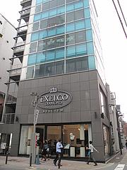 外観:エクセルコダイヤモンド@タイ料理レストラン・バンダル・天神西通り